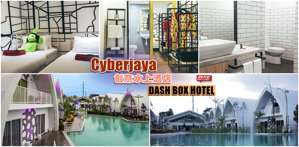 Cyberjaya big post for Big box hotel bomonti