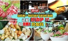 sushi 1123