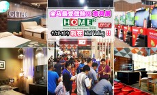 homeliving04