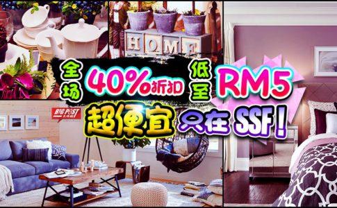 【SSF】 惊人⚡️闪电促销又来了❗️全场家居品40%折扣❗️最低RM5让你打造温馨家居🌷,化平凡为神奇😍