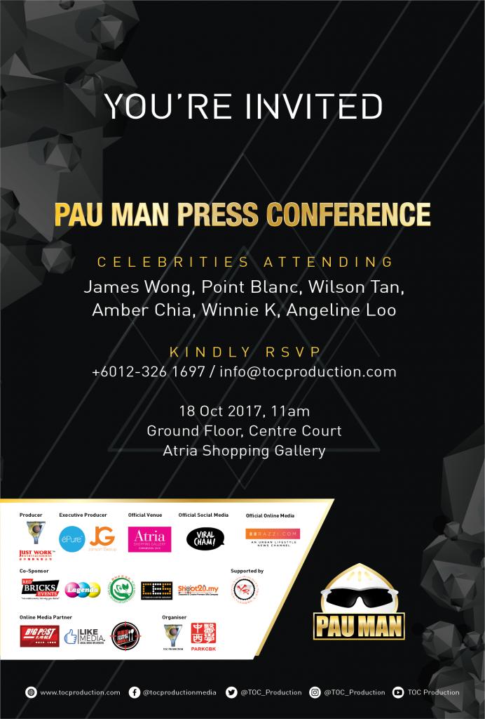Pau Man Press Conference_Normal